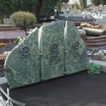 საფლავის ქვა (დიაბაზი)